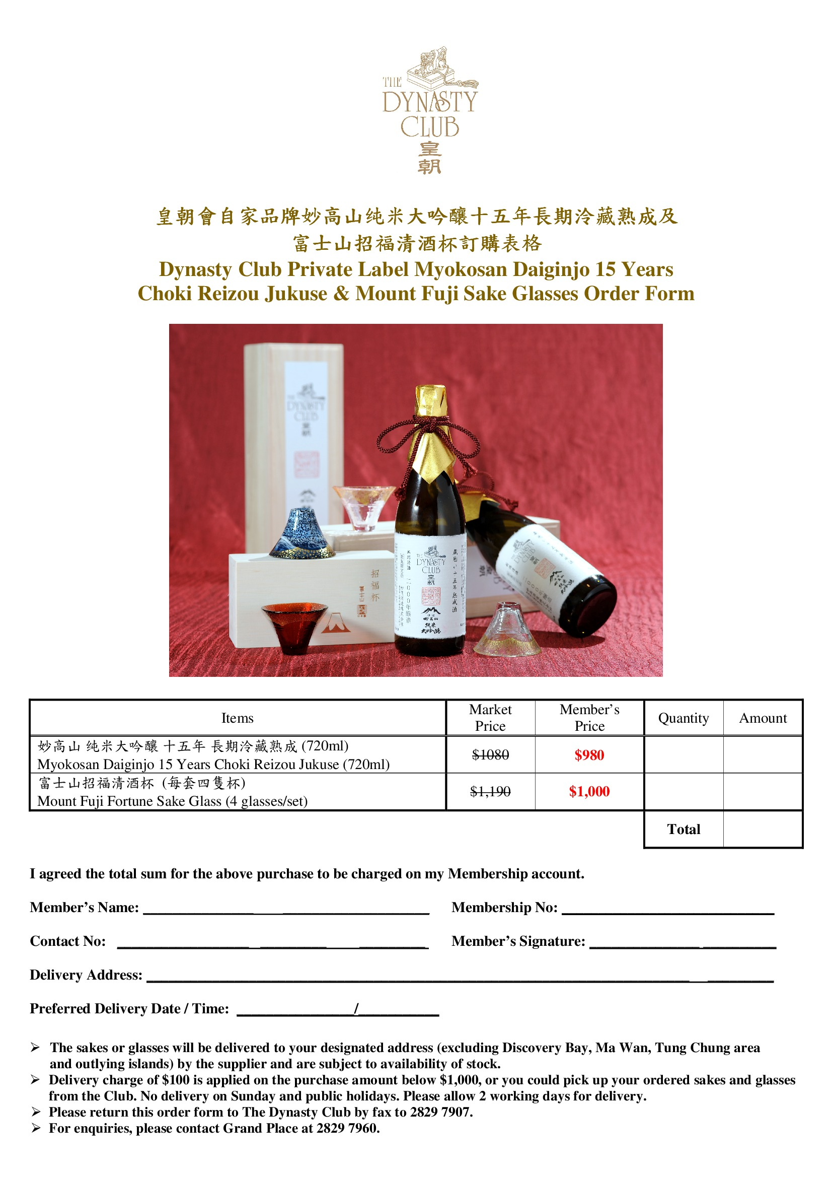 Dynasty club wine dine grand place for House of dynasty order online